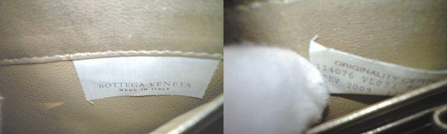 ボッテガヴェネタのシリアル布